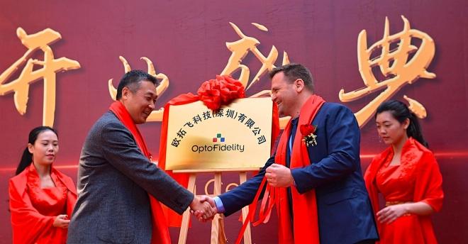 https://cdn2.hubspot.net/hubfs/6347010/Imported_Blog_Media/China_factory_opening_ceremony_4-660x344.jpg
